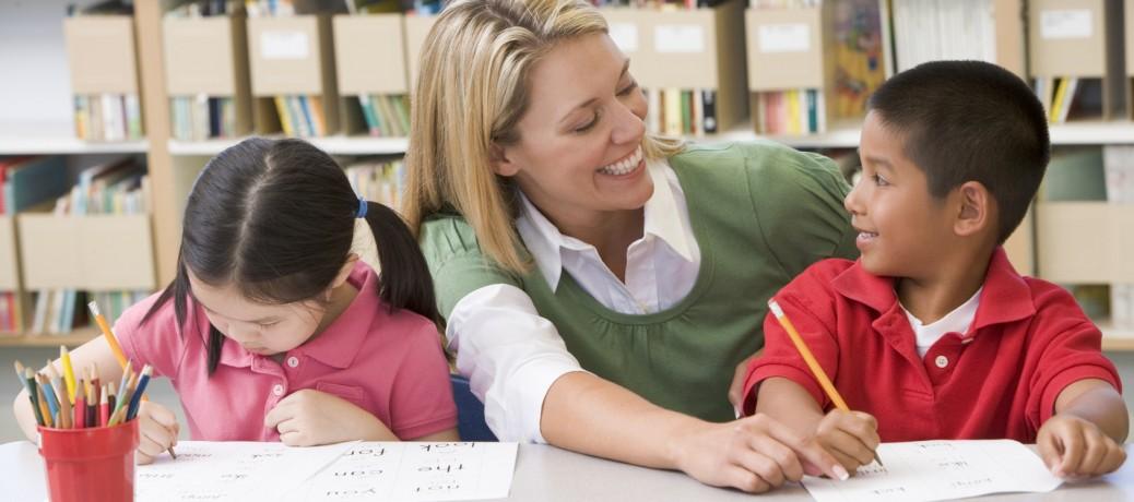 Qualifizierte Lehrkräfte